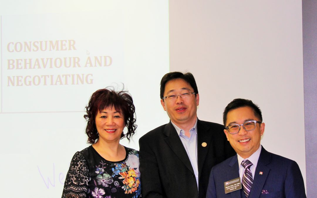 REIC and Canada-China Realty Professional Association (CCRPA) Form Joint Initiative